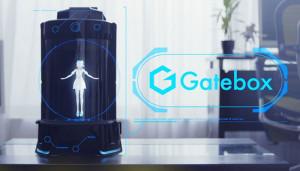Робот-голограмма Gatebox Hologram – помощник, управляющий вашим домом